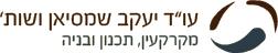 עוד יעקב שמסיאן
